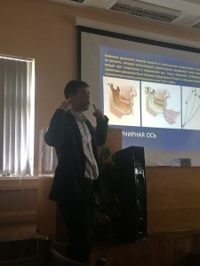 Семинар «Введение в гнатологию. Окклюзия и артикуляция в повседневной стоматологической практике». Фото 7