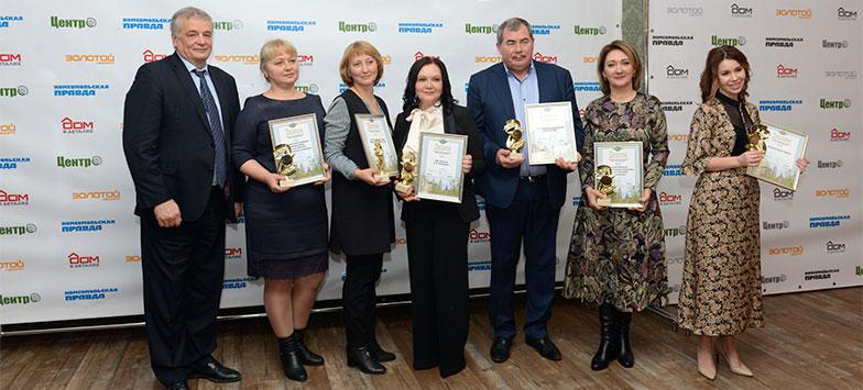 Победитель региональной премии «Тульский бренд-2019»