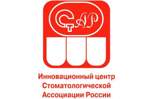 Инновационный Центр СтАР