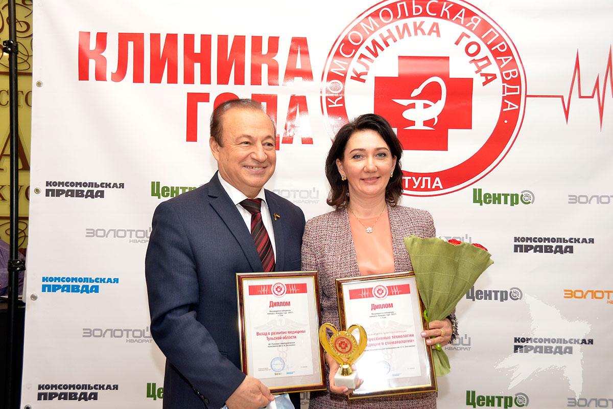 Медицинский центр поколение белгород регистратура телефон